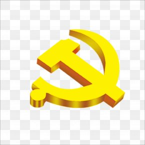 Communist Flag - Jinggang Mountains Logo 19th National Congress Of The Communist Party Of China Communism PNG