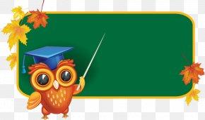 School - Blackboard School Clip Art PNG