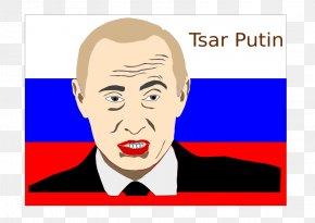 Vladimir Putin - Vladimir Putin President Of Russia Tsar Clip Art PNG