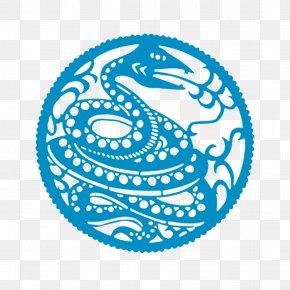 Paper-cut Snake - Snake Chinese Zodiac Papercutting Astrology Chinese New Year PNG