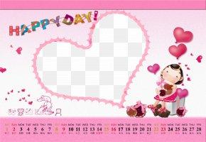Calendar Template - February Template Calendar Child PNG