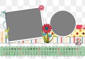 Calendar Designer - Photograph Album Template PNG