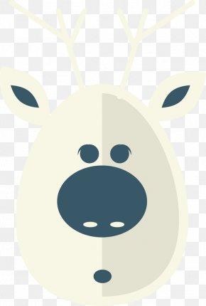 Vector White Deer - Snout Clip Art PNG
