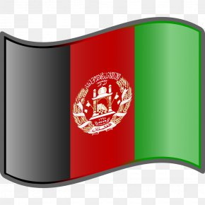 Afghanistan Flag - Flag Of Afghanistan Stock Photography Clip Art PNG