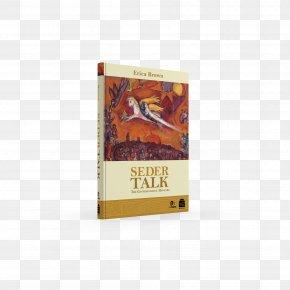 Shavuot - Haggadah הגדה של פסח Passover Seder Book Essay PNG