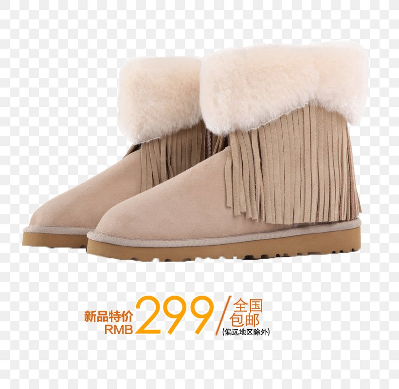 Snow Boot Taobao Shoe, PNG, 800x800px, Boot, Beige, Brand, Clothing Accessories, Dress Shoe Download Free