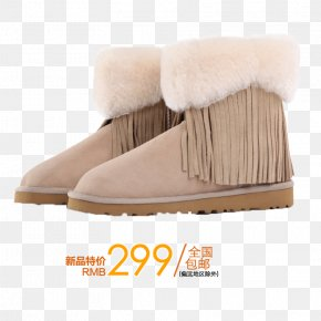 Snow Boots - Snow Boot Taobao Shoe PNG