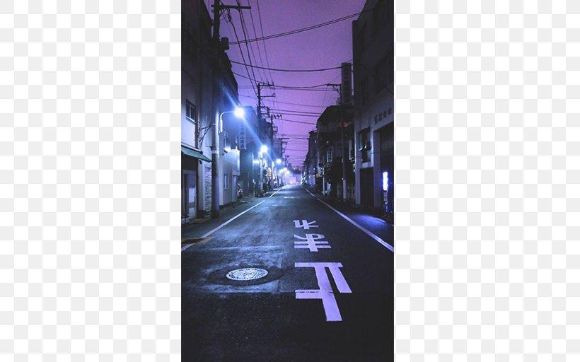 Japanese Aesthetics Vaporwave Light Png 512x512px Aesthetics