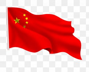 Winky Flag - Flag Of China National Flag PNG