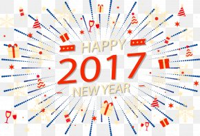 Ray Background New Year Card - New Year Card Fireworks PNG