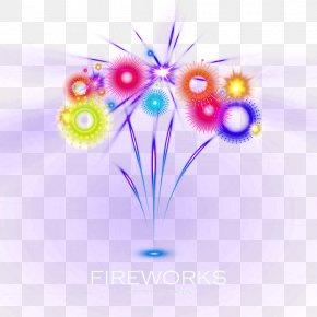 Fireworks Light Effect - Light Graphic Design Illustration PNG