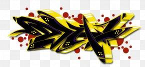 Ink Painting - Graffiti Wallpapers 3d Shapes Desktop Wallpaper PNG