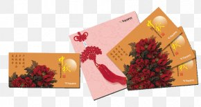 Mid-Autumn Greeting Card - Mid-Autumn Festival Greeting Card PNG