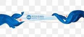 Deep Sea Blue Cosmetics Home - Blue Textile PNG