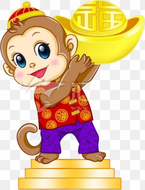 Cartoon Monkey - Cartoon Monkey Clip Art PNG