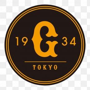 Baseball - Yomiuri Giants Tokyo Yakult Swallows Nippon Professional Baseball Hiroshima Toyo Carp Saitama Seibu Lions PNG