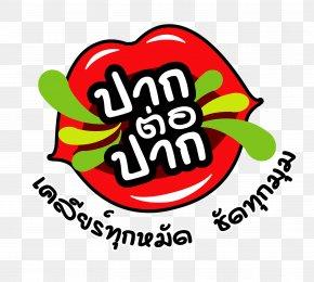 Songkran Festival - News Director Кхокхай Daradaily Нону PNG