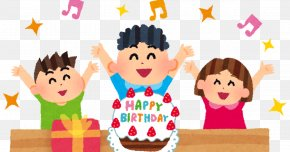 Birthday - Happy Birthday To You Party Anniversary Half-birthday PNG
