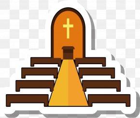 Catholic Church - Church Clip Art PNG