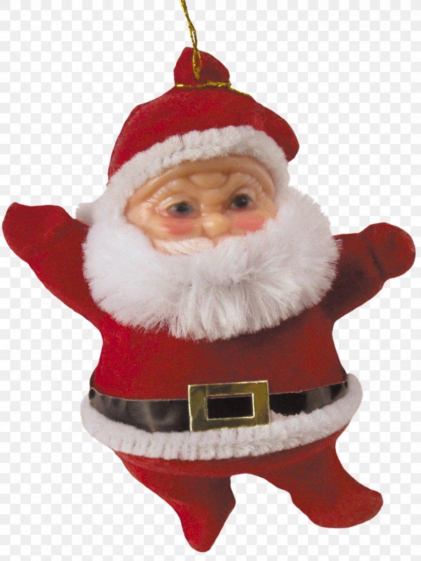 Ded Moroz Santa Claus Snegurochka Christmas Ornament, PNG, 2425x3227px, Ded Moroz, Christmas, Christmas Decoration, Christmas Ornament, Fictional Character Download Free