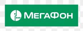 Amir Khan - Logo MegaFon Brand Font PNG