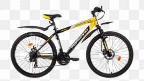 Spring Forward - Giant Bicycles Mountain Bike Shimano Scott Sports PNG