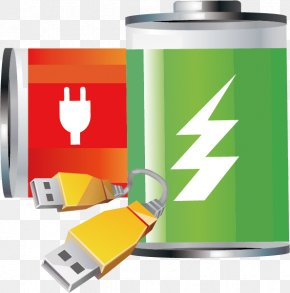 Battery Charging Material - Battery Charger Icon PNG
