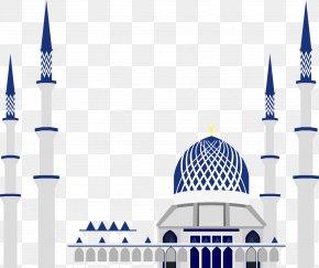 Islam - Eid Mubarak Eid Al-Fitr Eid Al-Adha Wish Ramadan PNG