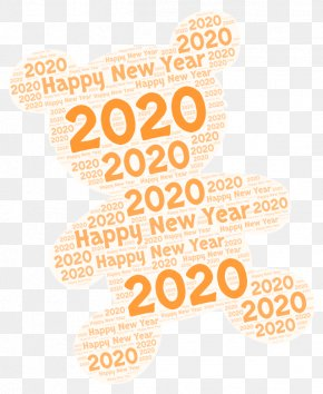 Text Brand - Happy New Year Logo 2020 PNG