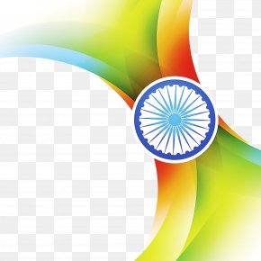Colorfulness Flag - India Independence Day Indian Flag PNG
