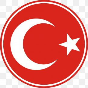 Turkey Flag - Flag Of Turkey Anatolia English National Emblem Of Turkey PNG
