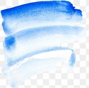 Blue Watercolor Brush Graffiti - Watercolor Painting Paintbrush PNG