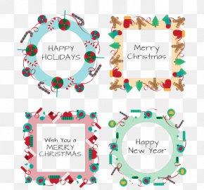 Christmas - Christmas Download PNG