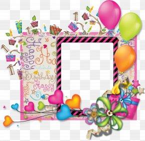 Birthday Frame - Birthday Cake Picture Frame Clip Art PNG