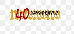 Prayer - Logo Brand Desktop Wallpaper Font PNG
