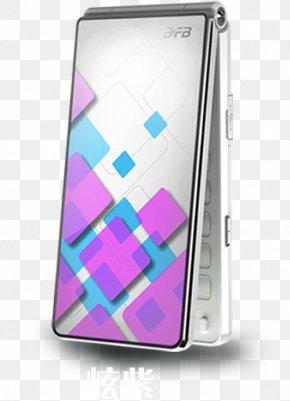 Hyun Purple Flip Phone - Feature Phone Smartphone Flip Purple Mobile Phone PNG