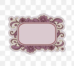 Vintage Lace Decorative Shading - Paper Vignette Tag Clip Art PNG