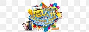 April Fool's Day Poster Free Download - Poster Gratis Download PNG