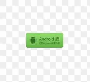 Android Download Button Pattern - Brand Logo Font PNG