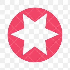 Boho Arrow - Compact Cassette Symbol Clip Art PNG