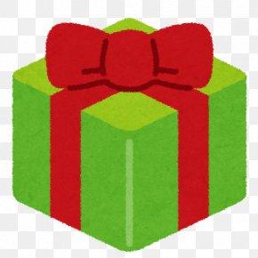 Gift - Christmas Day Gift Santa Claus Christmas Tree Holiday PNG