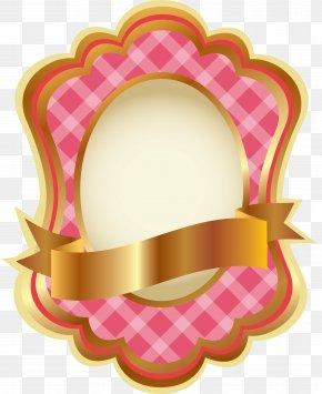 ईद मुबारक - Dayse Presentes Clip Art Curlicue Vignette PNG