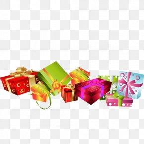 Gift - Gift Box Christmas PNG