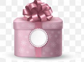 Vector Pink Gift Box - Gift Box Clip Art PNG