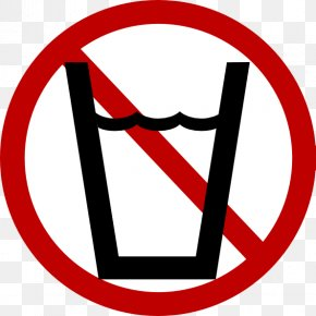 No Drinking Cliparts - Beer Drinking Water Clip Art PNG