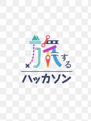 Japan Travel Company Logo Design - Japan Logo Brand PNG