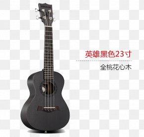 Wood Guitar Hero Black Money - Ukulele Guitar Musical Instrument Modern Musician Tenor PNG