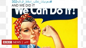 United States - We Can Do It! Rosie The Riveter Paper Zazzle United States PNG