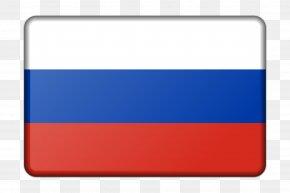 Russia - Flag Of Russia Flag Of Russia Banner PNG