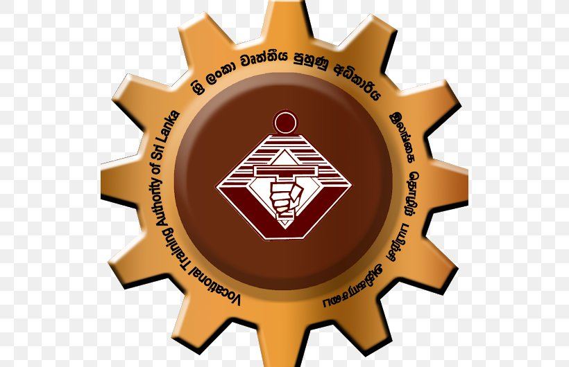 National Vocational Training Institute Vocational Education National Vocational Qualification Professional Test, PNG, 530x530px, Vocational Education, Badge, Brand, College Of Technology, Course Download Free